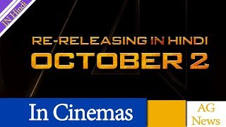 Avengers Infinity War Hindi In Cinemas October 2, 2018 AG Media News