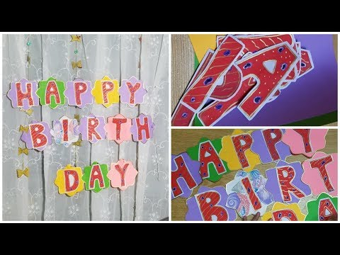 Diy birthday banner//How to make a Beautiful & Easy Birthday Banner for Kids