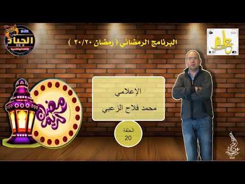 الأحلام الذهبية الموسم الرابع قناة أجيال