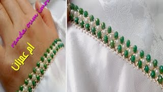 سميطة بالعقيق على ثوب جوهرة - راندة الكمام مع أم عمران - randa