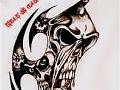 xXSavageJay's Live PS4 Broadcast