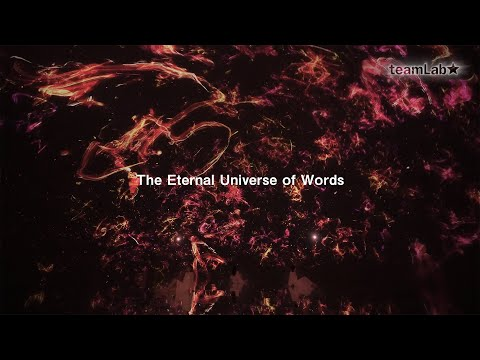 The Eternal Universe of Words