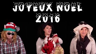Joyeux Noël 2016 from Learn French With Alexa