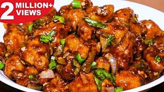 रेस्टोरेंट स्टाइल क्रिस्पी गोबी मंचूरियन बनाने की आसान विधि | Crispy Restaurant Style Gobi Manchuria