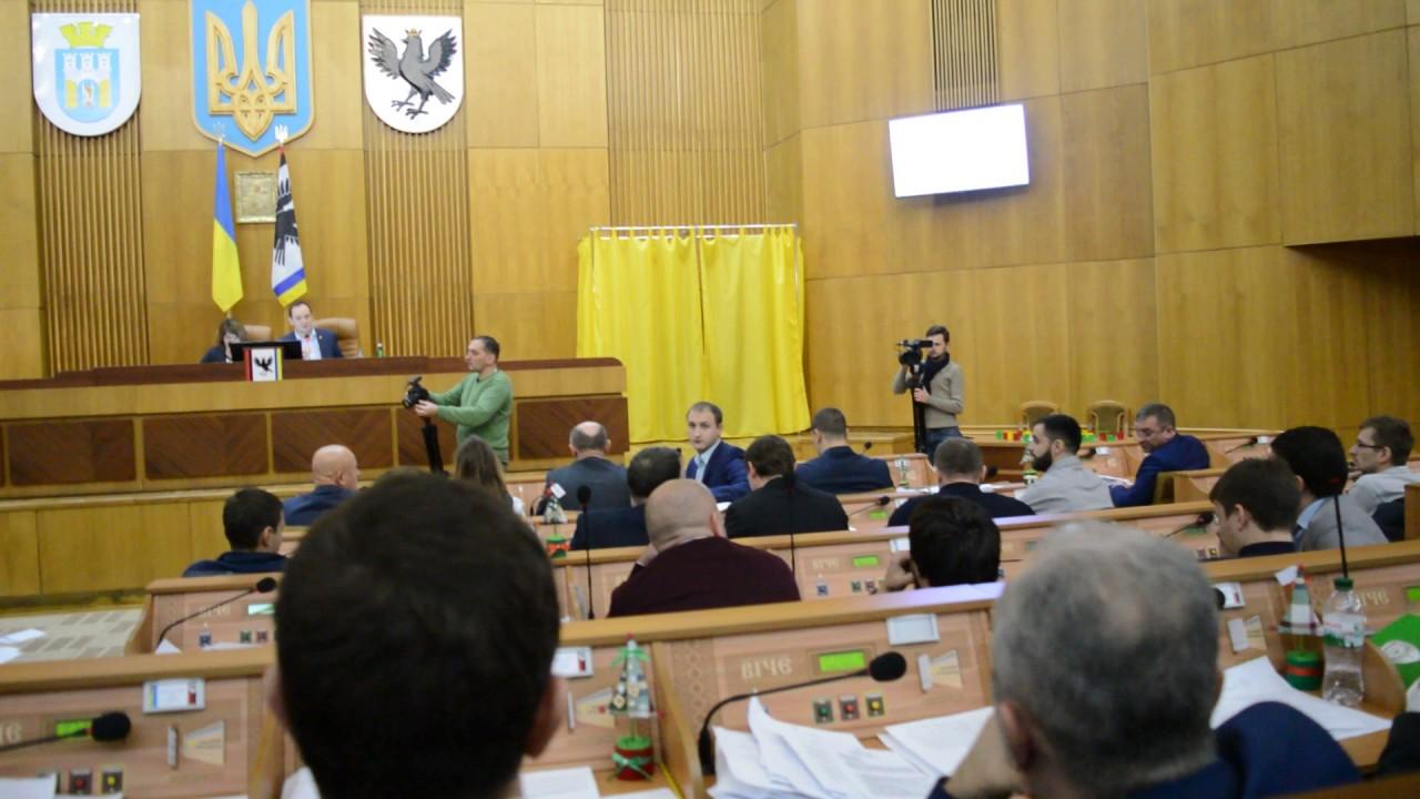Міська рада затвердила збільшення статутного капіталу двох комунальних підприємств