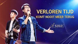 Christelijk lied  'Verloren tijd komt nooit meer terug' (Dutch subtitles)