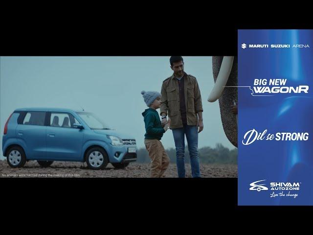 New Big wagonR 2019 Tvc Ad | Maruti Suzuki | Shivam Autozone