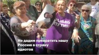 Не дадим превратить нашу Россию в страну идиотов