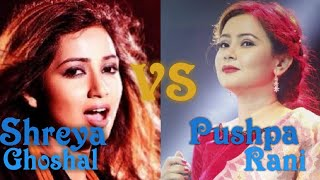 Shreya Ghoshal VS Pushparani Who is the real Queen of Melody?