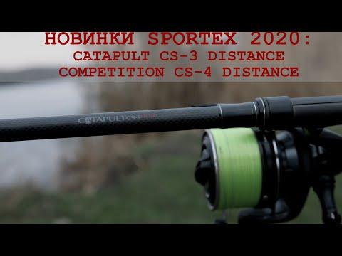 Новинки Sportex 2020: Catapult CS-3 Distance & Competition CS-4 Distance