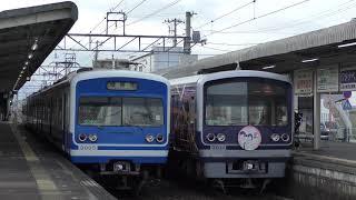 HPTラッピング(AZALEAヘッドマーク)&3000系 大場駅到着~発車 伊豆箱根鉄道