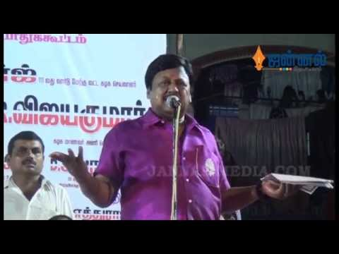 Actor Ramarajan Controversial Speech | About Karunanidhi, Vijayakanth, Vaiko and Stalin