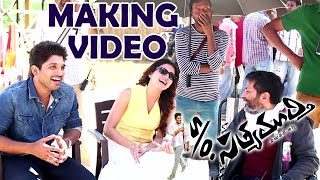 S/o Satyamurthy Making Video 3 - Allu Arjun, Upendra, Samantha, Trivikram