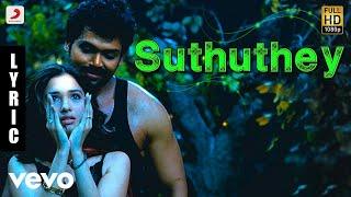 Paiya - Suthudhe Suthudhe Tamil Lyric | Yuvanshankar Raja | Karthi, Tamannaah