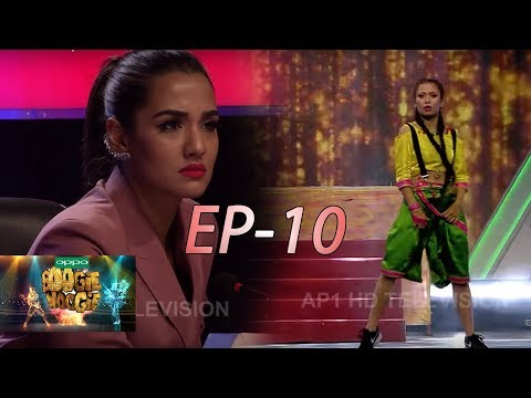 Boogie Woogie, Full Episode 10 | Official Video | AP1 HD Television