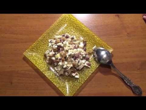 Рецепт Кулинарный выпуск 1 Салат из куринной грудки с фасолью