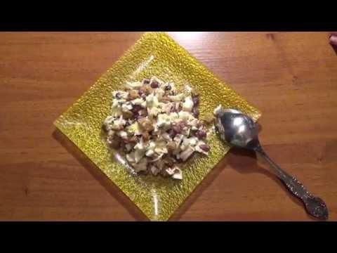 Яйца фасоль салат