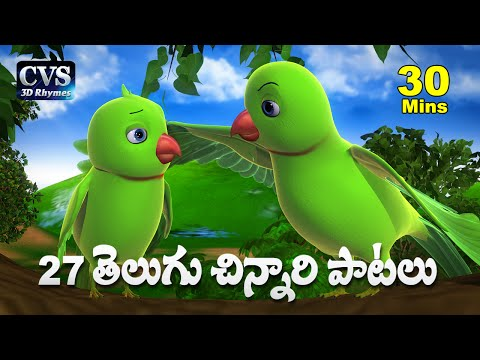 Telugu Rhymes for Children  27 Telugu Nursery Rhymes Collection  Telugu Ba Songs