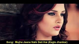 mujhe-jeene-nahi-deti-hai-yaad-teri