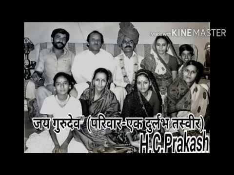 Safalya Siddhi Prayog / Mantra for Success in all Sadhna