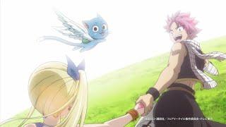 TVアニメ「FAIRY TAIL」ファイナルシリーズ 第1クール テーマソング lol...