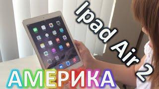 Ipad Air 2 розпакування ПЕРШЕ ВРАЖЕННЯ червоний Smart Cover (unboxing) російською