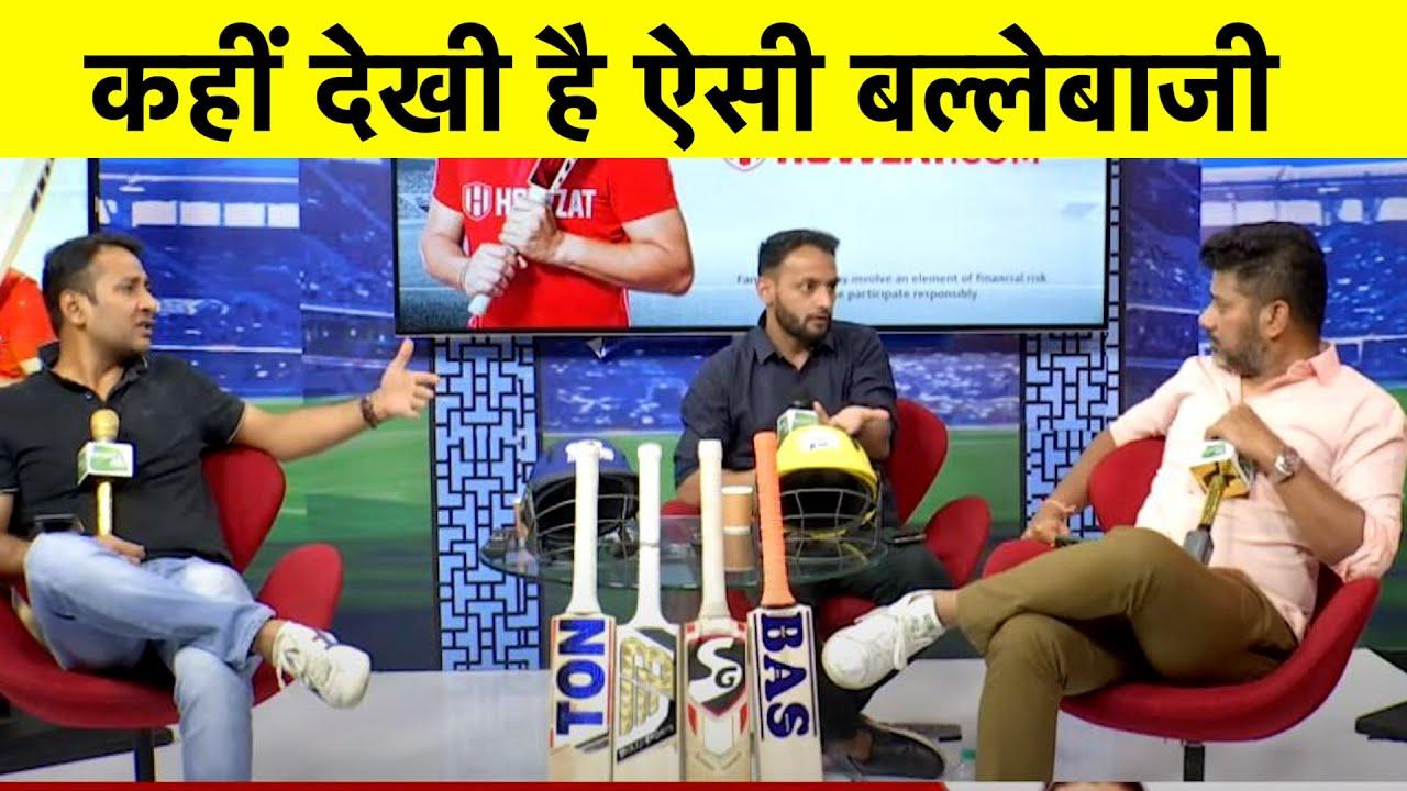LIVE MID INNING CSK VS MI : CHENNAI ने आज मचा दी रनों की लूट,MUMBAI के खिलाफ किया 218 का बड़ा स्कोर|