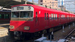 名鉄笠松駅 6Rの凄まじいブレーキ音 & 2200系特急到着