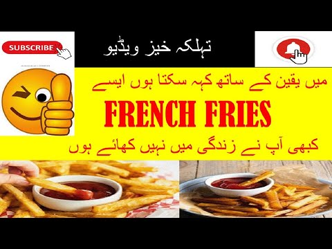 French Fries|famous Taste|nayab Tv|world Tasty Fries|potato Fries|how To Make French Fries|Chips