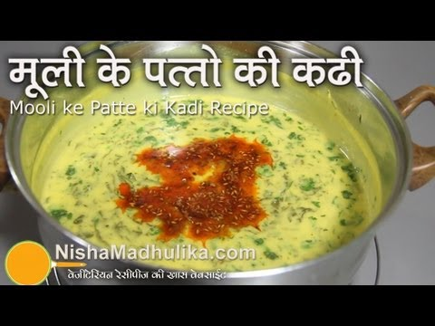 Mooli Ke Patte Ki Kadhi - Radish Leaves Curry Recipe