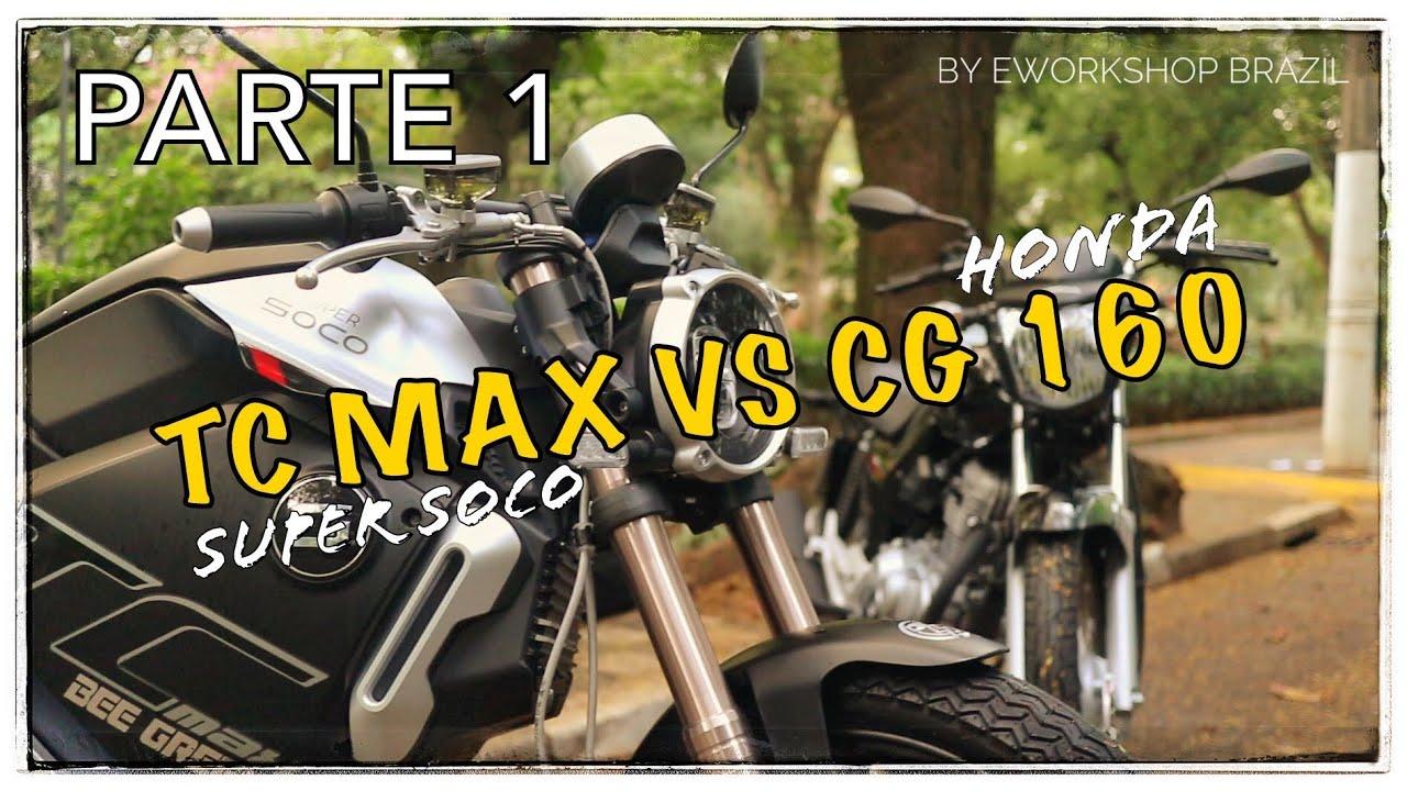 #1 Comparativo CG 160 vs Moto Elétrica Super Soco TC MAX - Parte 1/2 Performance