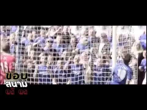 [ขอบสนาม] วิเคราะห์บอล เชลซี -vs- แมนเชสเตอร์ ยูไนเต็ด | 18-04-2015