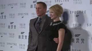 Spectre: Daniel Craig & Léa Seydoux arrive to Press Conference Soundbites in China
