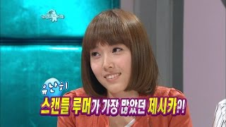 Download Video 【TVPP】Jessica(SNSD) - Explanation of Love Scandal, 제시카(소녀시대) - 스캔들 루머가 가장 많았던 제시카?! @ The Radio Star MP3 3GP MP4