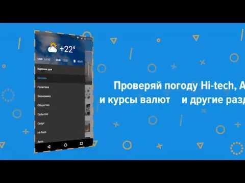 Новости Mail.Ru