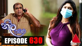 Neela Pabalu - Episode 630 | 01st December 2020 | Sirasa TV Thumbnail
