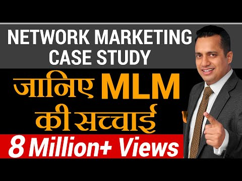 क्या है MLM की सच्चाई ? Case Study onNetwork Marketing | Dr Vivek Bindra
