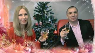 Поздравляем Вас с Новым годом! Желаем Вам счастья в 2017 году!