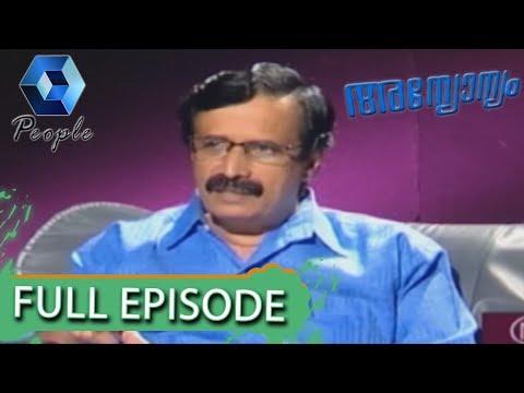 Annyonnyam: Education Minister Prof. C Raveendranath   20th May 2017   Full Episode