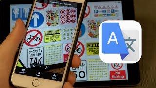Любые тексты через камеру iPhone на русском(Новое обновление Google Translate превратит ваш iPhone в мощный переводчик, который вы еще никогда не видели. Google..., 2015-01-16T17:15:14.000Z)