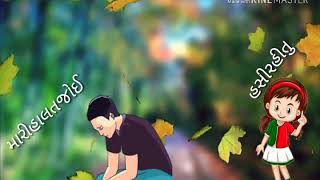 Hu Mari jav to tare su jivu toy tare su new sad status 2018