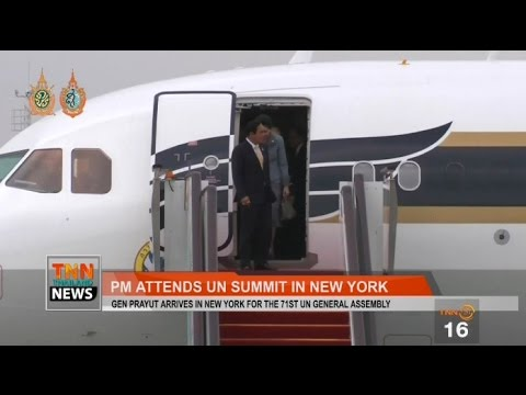 TNN THAILAND NEWS ข่าวภาคภาษาอังกฤษ (21/09/2559)