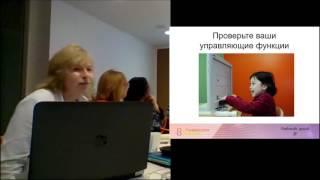 """Е.В.Бодрова """"Дошкольное образование, ориентированное на ребенка"""""""