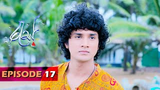 Ras - Epiosde 17 | 28th January 2020 | Sirasa TV - Res Thumbnail
