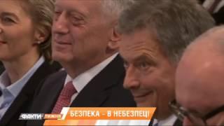 Мюнхенская конференция: о чем говорили сильные мира сего? Факты недели 19.02
