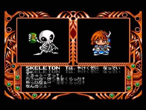 Part 1 - Madou Monogatari 1 (MSX)