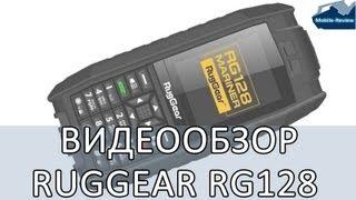 rugGear! Обзор Телефона RugGear RG128 Mariner