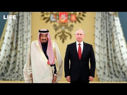 Владимир Путин встречается с представителями бизнеса и общественности Саудовской Аравии