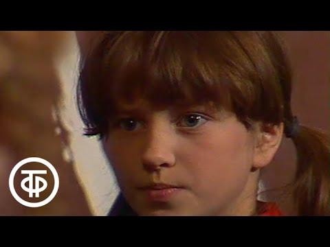"""С нами не соскучишься. 6 """"В"""" и красная шапочка (1984)"""