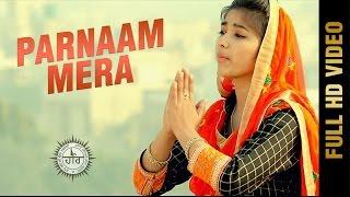 PARNAM MERA (Full Video) || GINNI MAHI || Latest Hindi Songs 2017 || AMAR AUDIO